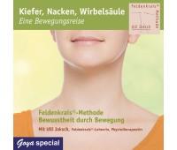 CD Kiefer, Nacken, Wirbelsäule
