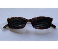 Rasterbrille ganzflächig 4 fein