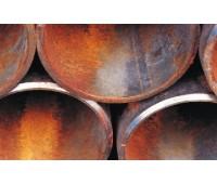 Radionischer Testsatz – Häufige Metalle und Mineralstoffe